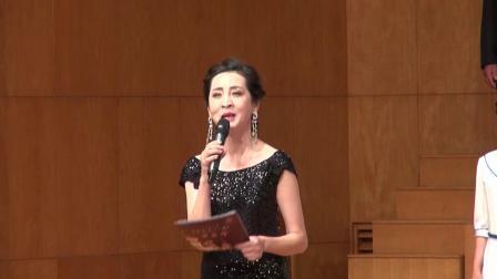 混声合唱《喀秋莎》(南京艺术学院音乐厅2019夏之夜音乐会)