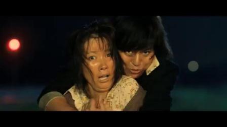 爱与诚 日本预告片