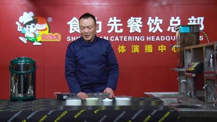 如何制作贡茶的仙草QQ撞奶和原味奶盖茶?