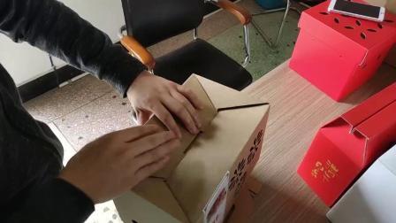 水果礼盒折叠视频