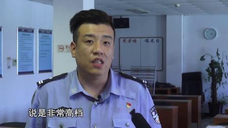 """开豪车""""领导""""停车场""""卖""""茶叶  海淀警方打掉街头诈骗团伙"""