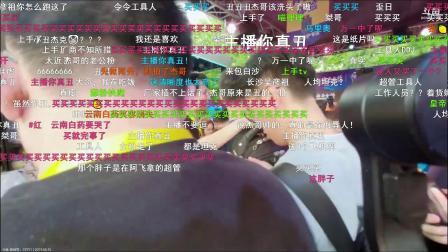 2019年6月15日 直播录像 (带弹幕)