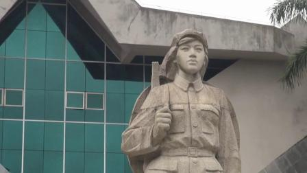 《红色娘子军纪念园》韩小梅、文平摄制