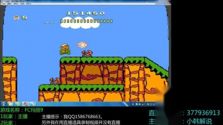 【小韩】再次解说FC玛丽9(2)最终关最快到达BOSS的路线 最终话
