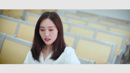 纸短情长——2019届中南林业科技大学毕业MV