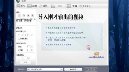 VideoScribe导出视频后修剪为竖屏教程(2)