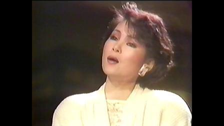 1985_快乐城:费翔,黄莺莺-曙光,拥抱雨中.11m4s