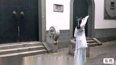 乐秀视频剪辑第35部_1183