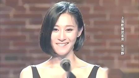 """歌舞团首席舞者独舞,杨丽萍评价她是""""尤物"""",金星都挑不出毛病"""