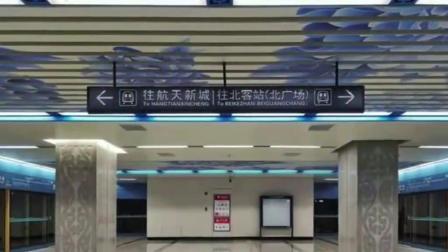 宏铝建材-铝板彩绘应用,西安地铁