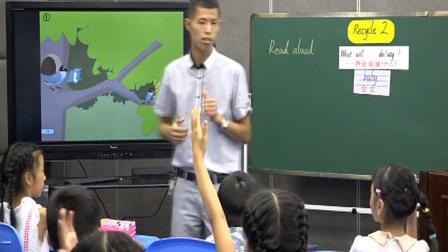 人教版_英语_三年级_上册Recycle 2-黄老师优质课视频(配课件教案)