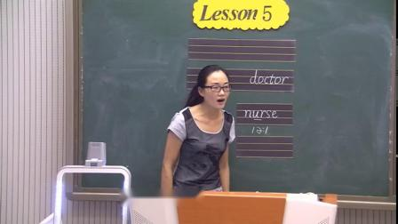 人教精通版英语四年级上册Unit 1 This is my new friendLesson 5-刘老师优质课视频(配课件教案)
