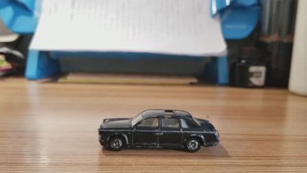 白龙   Tommy玩具汽车   红旗车