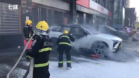 """【《湖北武汉:一辆""""蔚来ES8(纯电SUV)""""在汉西建材市场停车场突然起火,蔚来汽车三个月发生三次自燃】"""