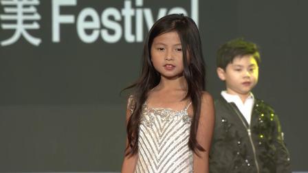 亚洲模特盛典流行秀- Select by ranndy goh (Malaysia)