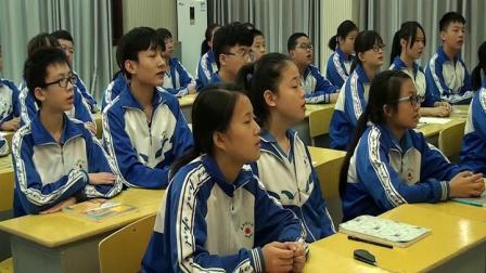 人教版九年级_英语Section A 1a—2d-郭老师优质课视频(配课件教案)