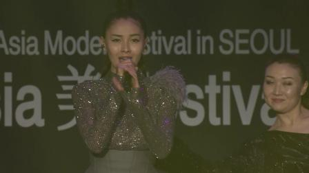 亚洲模特盛典庆祝公演, Aidana Medenova