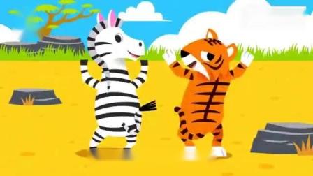 碰碰狐儿歌:小朋友猜猜,绿色弯尾巴是谁呢,萌萌的可爱