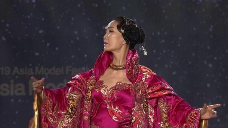 亚洲模特盛典流行秀- Andre'kim Fashion Fantasia