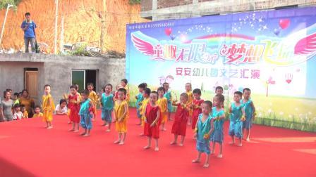 10《向阳花》中一班 -安安幼儿园文艺汇演
