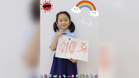 竹镇镇民族幼儿园。大二班