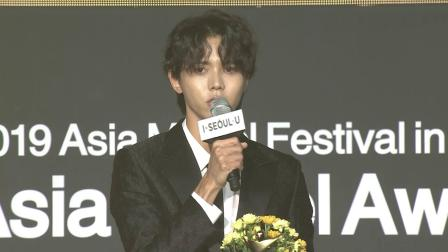 Joo Woo Jae - NEW STAR AWARD(Actor) 受賞者 Asia Model Festival 2019