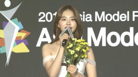 Kim So Hye - NEW STAR AWARD(Actress) 受賞者 Asia Model Festival 2019