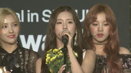 (G)I-DLE - NEW STAR AWARD(Singer) 受賞者 Asia Model Festival 2019