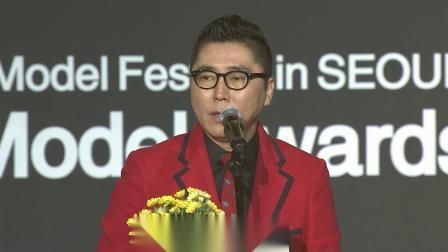 Myoung Yoo Suk,国际文化交流贡献奖 受賞者 2019 亚洲模特盛典
