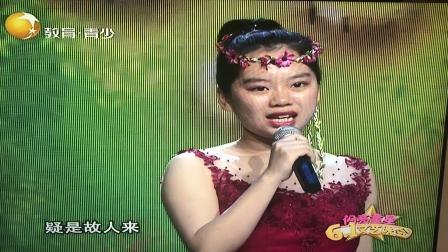 小桃红,演唱:李美辰
