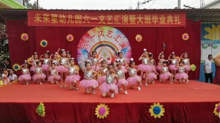 大班舞蹈《我们是祖国的花朵》  指导郑老师