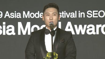 Lee Seung Yun, Rising Star Award 受賞者 2019 亚洲模特盛典