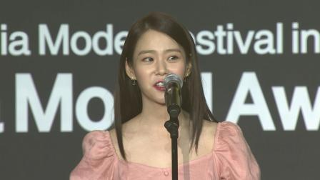Kim Myeong Soo, Popular Star Award 受賞者 2019 亚洲模特盛典