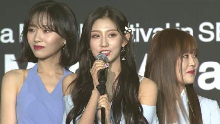 Lovelyz, Popular Star Award 受賞者 2019 亚洲模特盛典