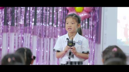杨守敬幼儿园大一班毕业季微电影!最初的梦想…