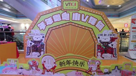 2019VT101维多利亚广场过年广府插画