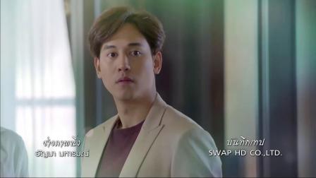 [片头] 笼中爱焰 / หนี้รักในกรงไฟ (Lek, Patricia) 3台剧 (首播20190615)