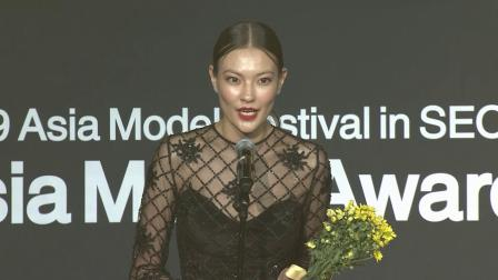 Tumursanaa Oyun-Erdene - Model Star Award 受賞者 2019 亚洲模特盛典