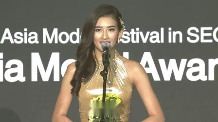 Han Thi - Model Star Award 受賞者 2019 亚洲模特盛典