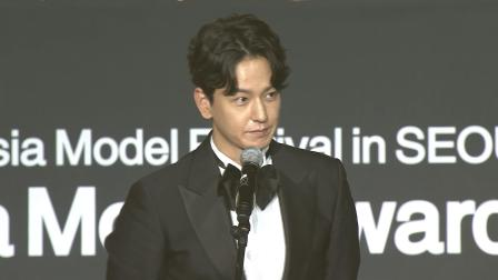 Lim Ju Hwan - Model Star Award 受賞者 2019 亚洲模特盛典