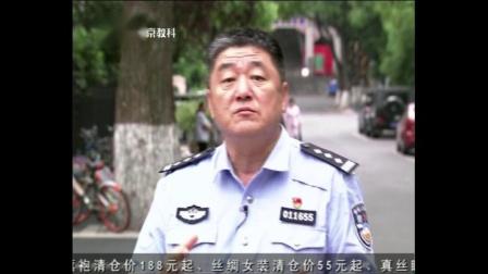 20190613(宏琪说交通)新手上路-刹车油门不分酿惨祸(一)
