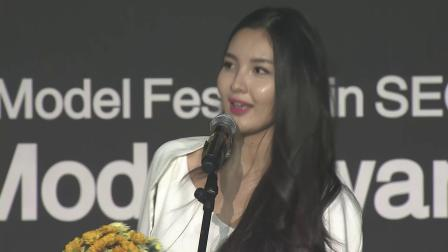 Aidana Medenova - Asia Special Awad 受賞者 2019 亚洲模特盛典