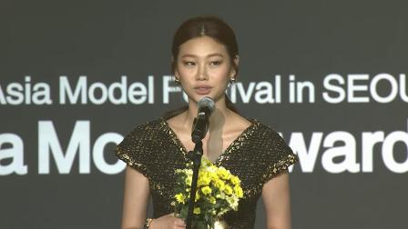 Jung Ho Yeon - Asia Star Awad 受賞者 2019 亚洲模特盛典