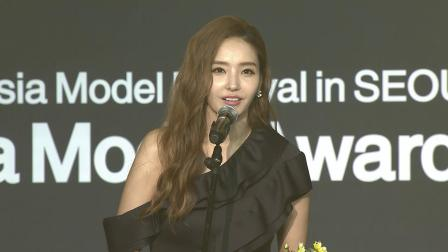 Han Chae Young - Asia Star Awad 受賞者 2019 亚洲模特盛典