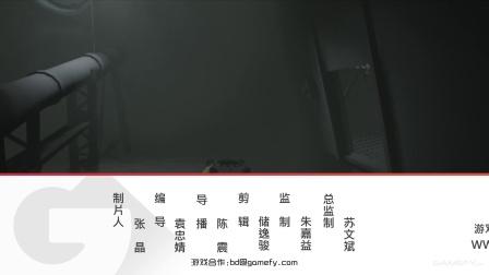 【游戏大厅】《内部》第六期 0606