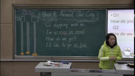 重大版小学六年级英语上册Unit 4 Around Our CityLesson 1-徐老师优质课视频(配课件教案)