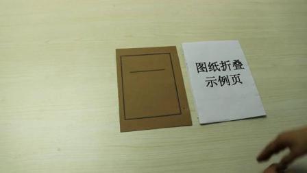 5.竣工图纸折叠(2019)