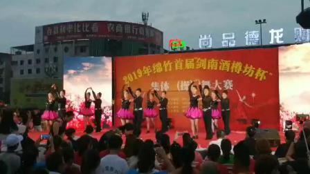 绵竹市首届剑南酒樽坊杯集体舞大赛志红舞蹈队三步踩