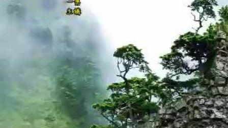 『中庸研读』第11集 徐醒民老师主讲