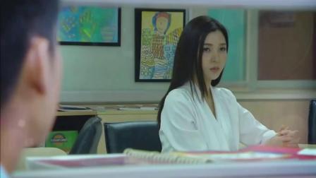 [片头] 代嫁新娘 / เจ้าสาวแก้ขัด (Chap, Grace) 7台晚间剧 (首播 20190611)